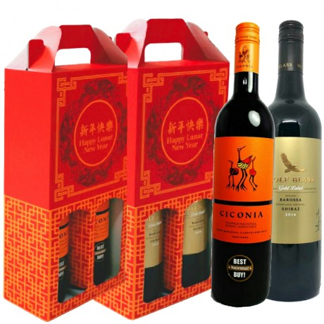 Dual CNY Twin Wine Bundle